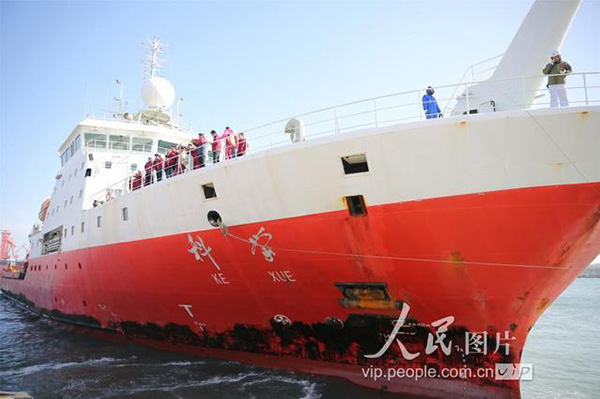 中国首次实现深海6000米数据北斗卫星实时传输