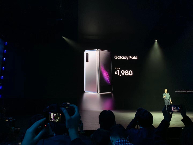 三星发布折叠屏GalaxyFold及S10系列新品首款5G手机登场