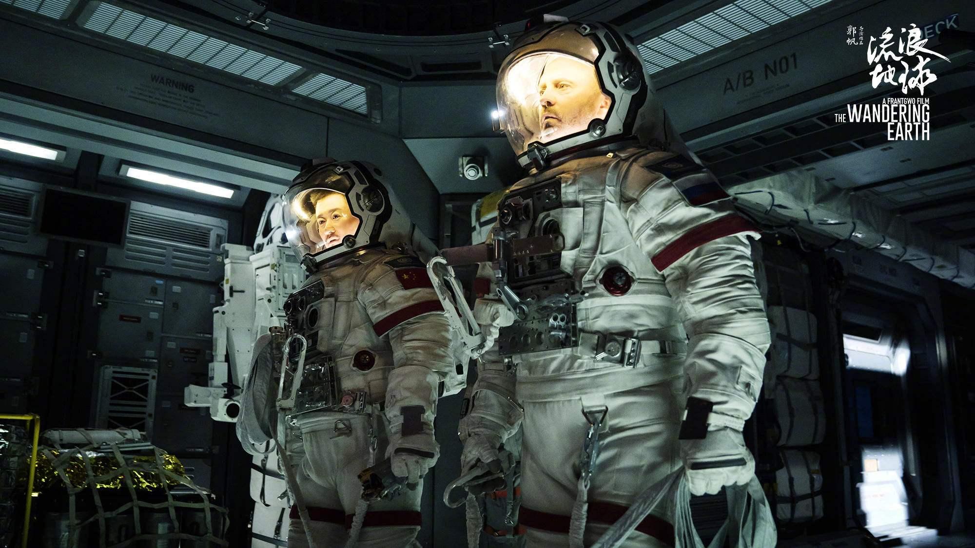 新华社:《流浪地球》开启中国科幻电影创作新征程