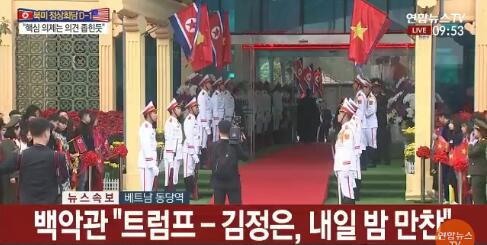 金正恩即将抵达越南同登站。(韩联社直播截图)