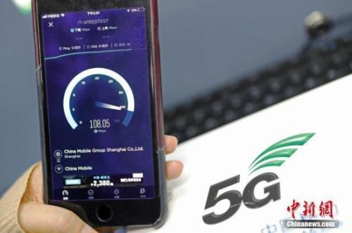 5G来了!5G牌照将很快发放这些地方优先覆盖