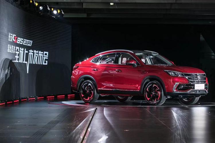 自主轎跑SUV再添悍將 長安CS85 COUPE上市售13.69萬起