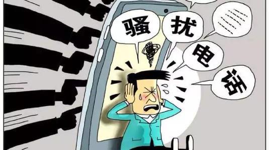央视315晚会曝光人工智能骚扰电话 能模仿林志玲声音
