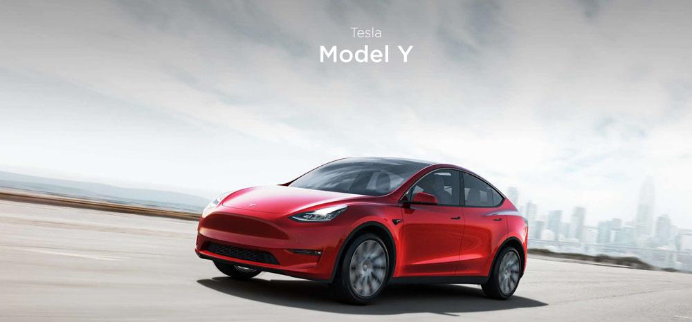 特斯拉Model Y国内售价曝光 43.5万元起