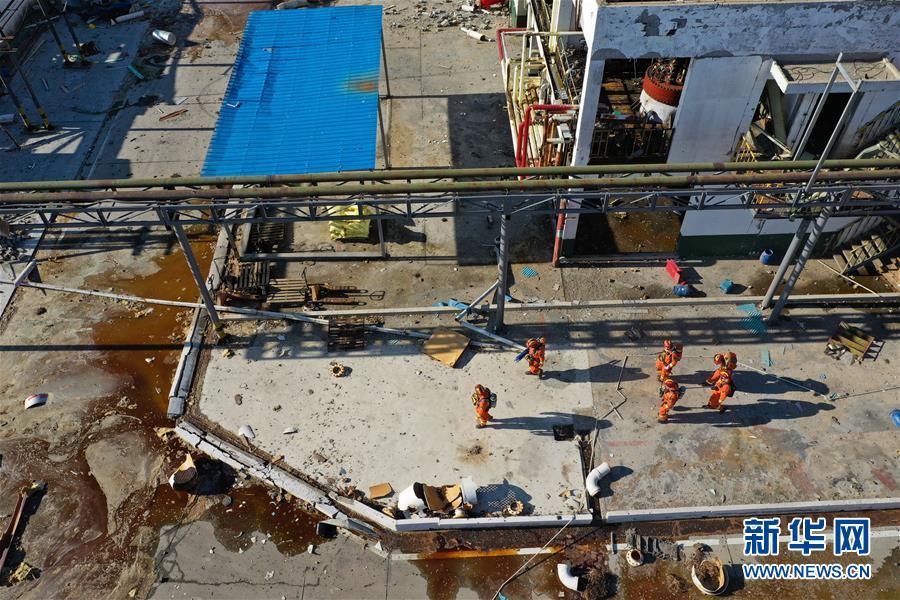 (突发事件)(1)江苏响水化工厂爆炸事故死亡人数升至44人