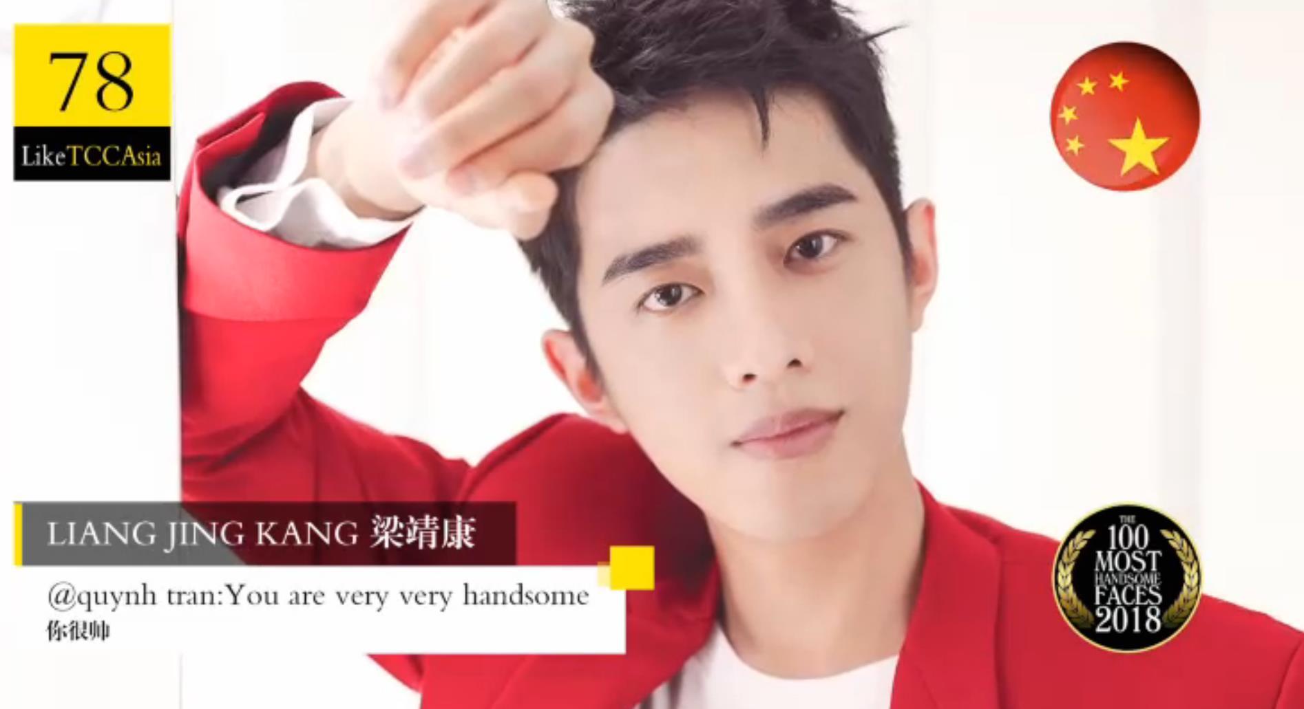 中国最帅100张面孔 最全榜单在这!