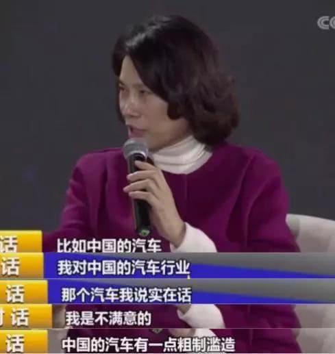 """董明珠再谈""""中国汽车粗制滥造"""":街上都是宝马奔驰"""