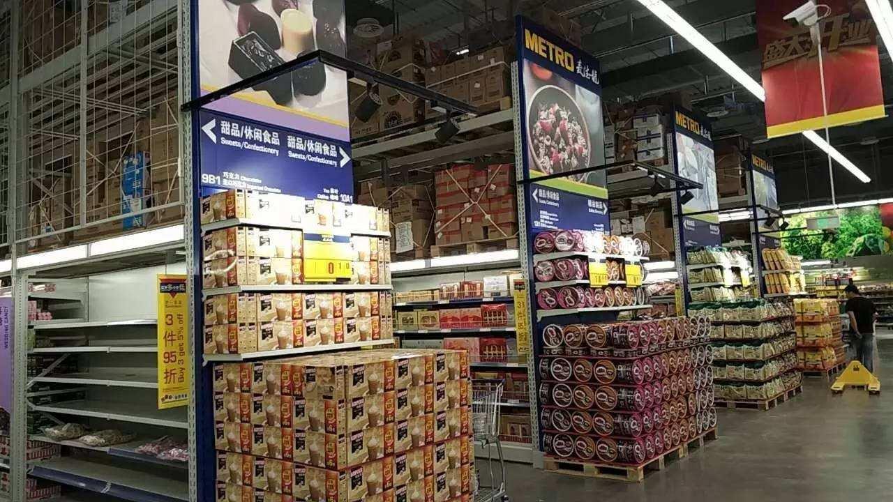 """""""德国超市之王""""败退中国?95家店百亿卖身(图)"""