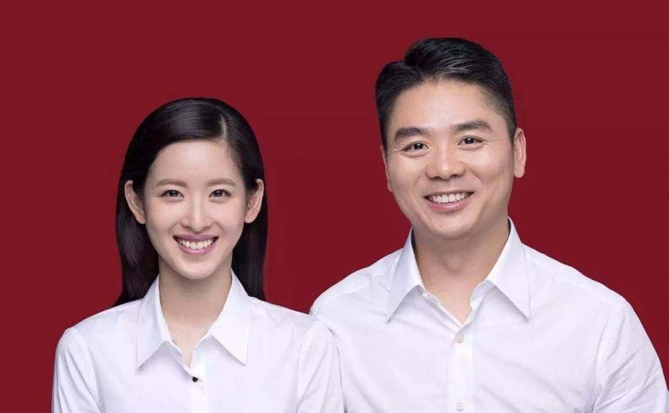 奶茶刘强东今晚是否宣布离婚 京东副总裁:清明节快乐!