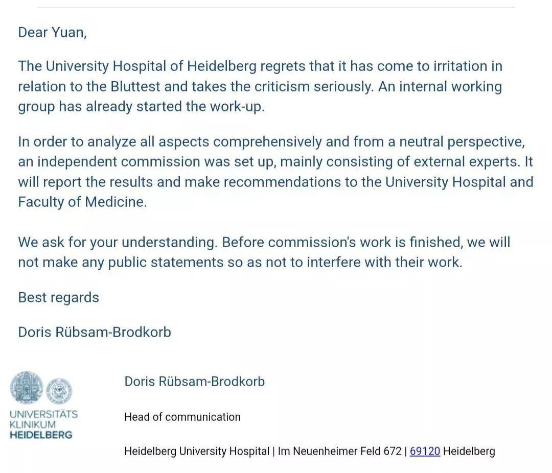 德国海德堡大学附院回应中国学者成果遭掠夺