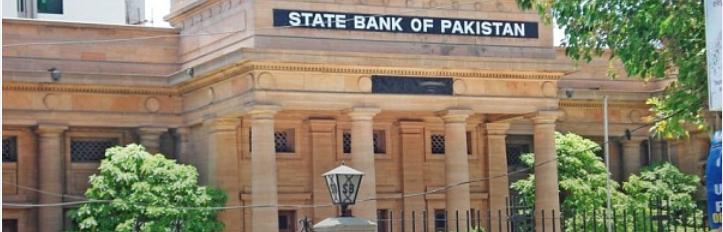 巴基斯坦国家银行(SBP)正在考虑在2025年前推出一种数字货币
