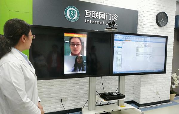 青岛市市立医院互联网门诊。  邹杨摄