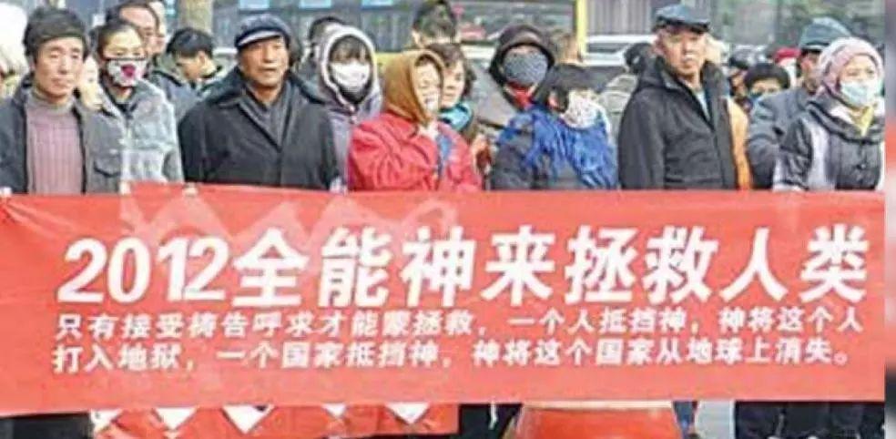 """在中国作恶多端的邪教组织""""全能神"""" 被以色列收拾了"""