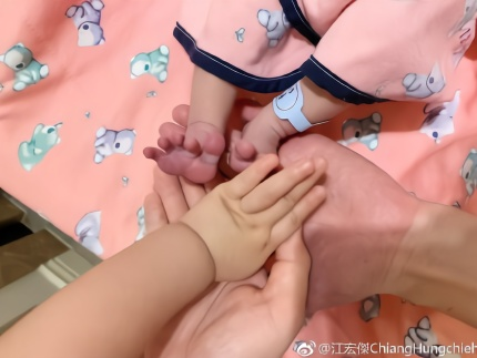 恭喜!福原爱生下第二胎 母子平安