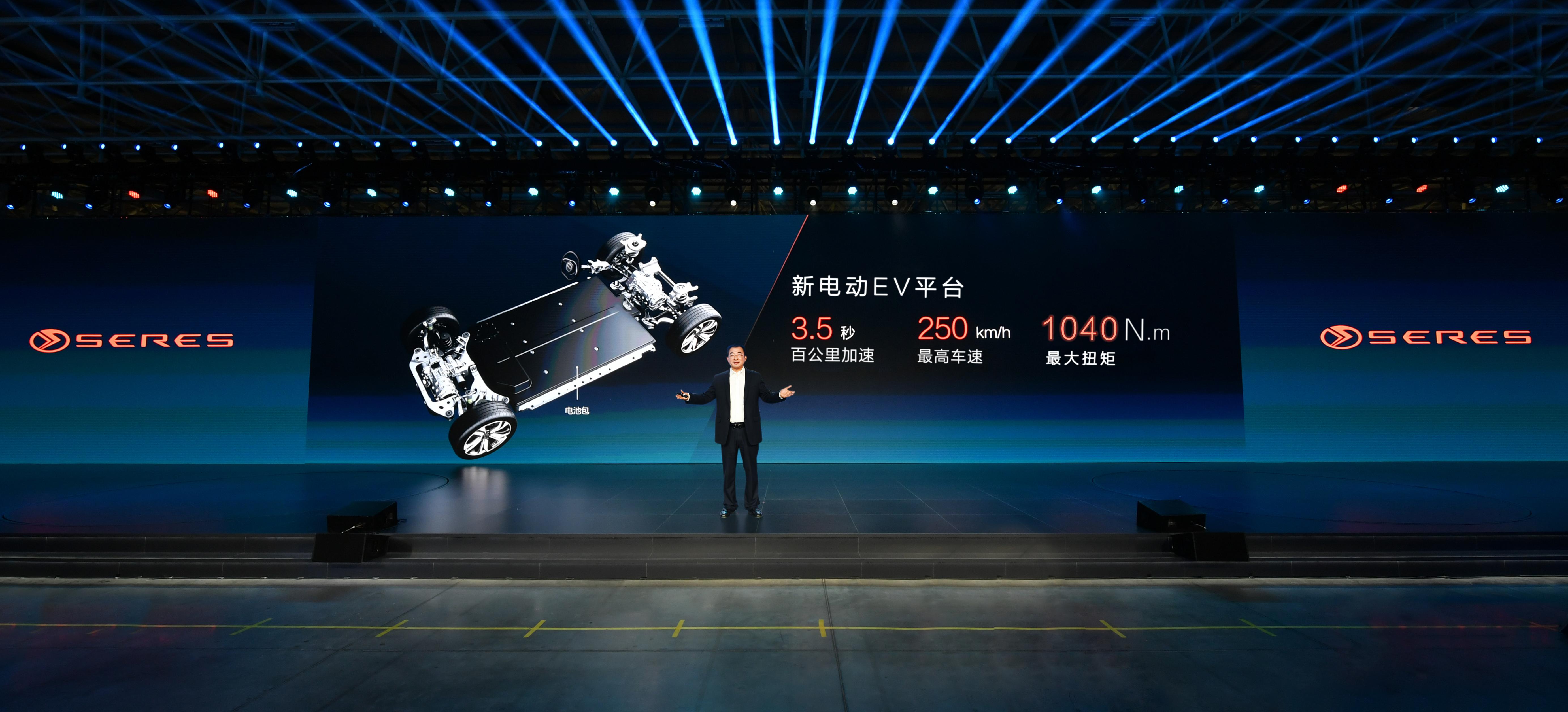 金康SERES首款电动汽车SF5全球首发