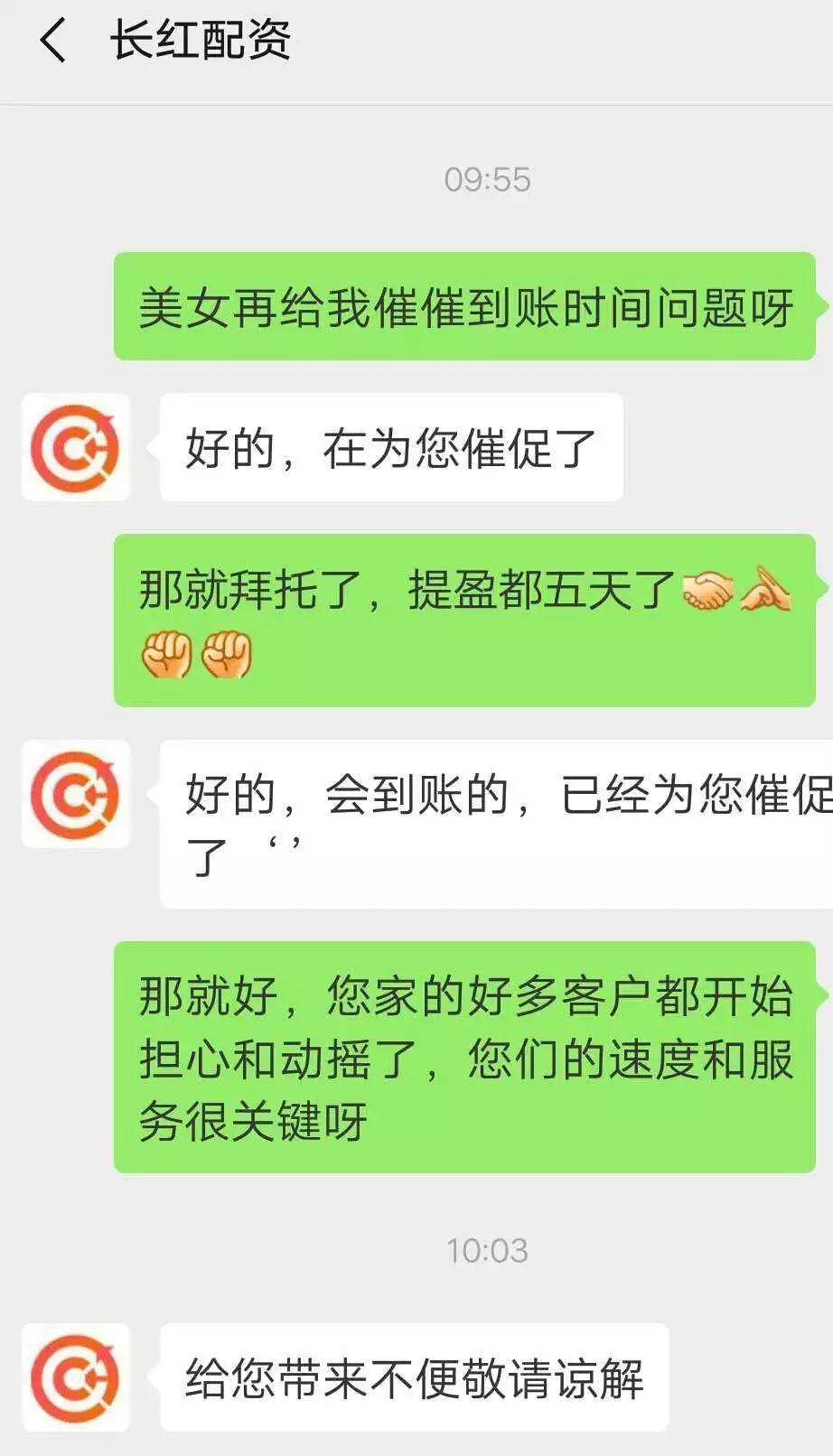 海南配资平台排名前十图:又有配资跑路!海南郑州爆完广州爆,10倍杠杆!