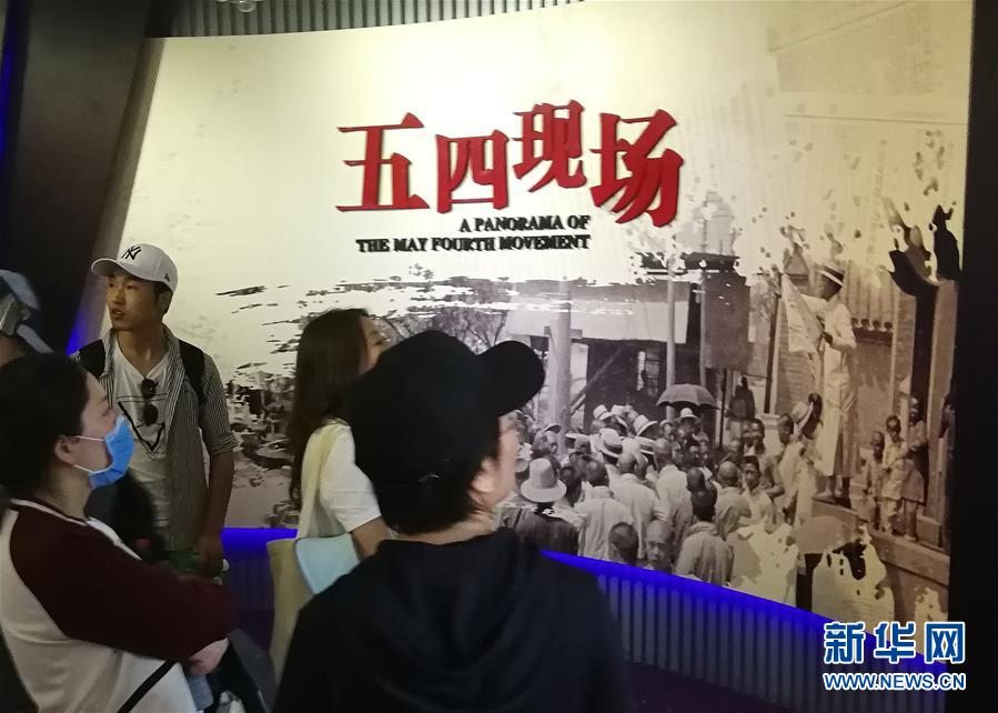 (新华全媒头条・爱国情奋斗者・图文互动)(8)以青春之我,创青春中国――写在五四运动100周年之际