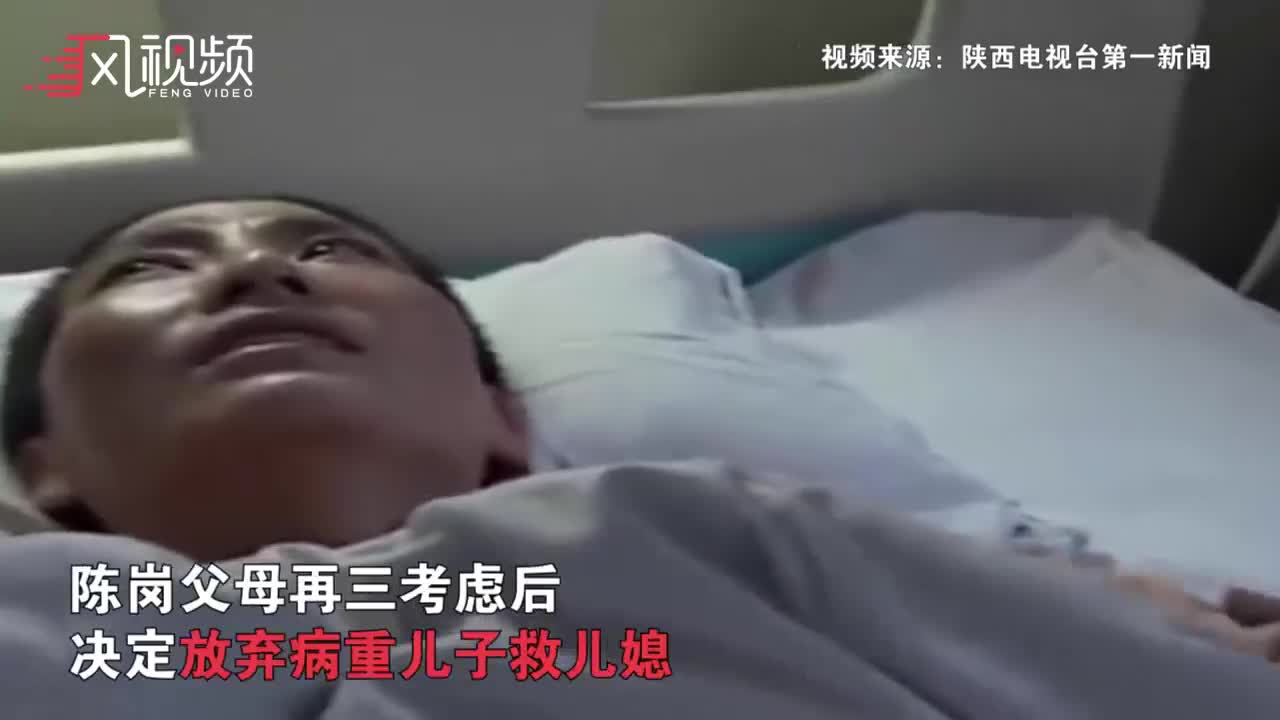 父母放弃病重儿子救儿媳追踪:民政部门救助两万并申请低保