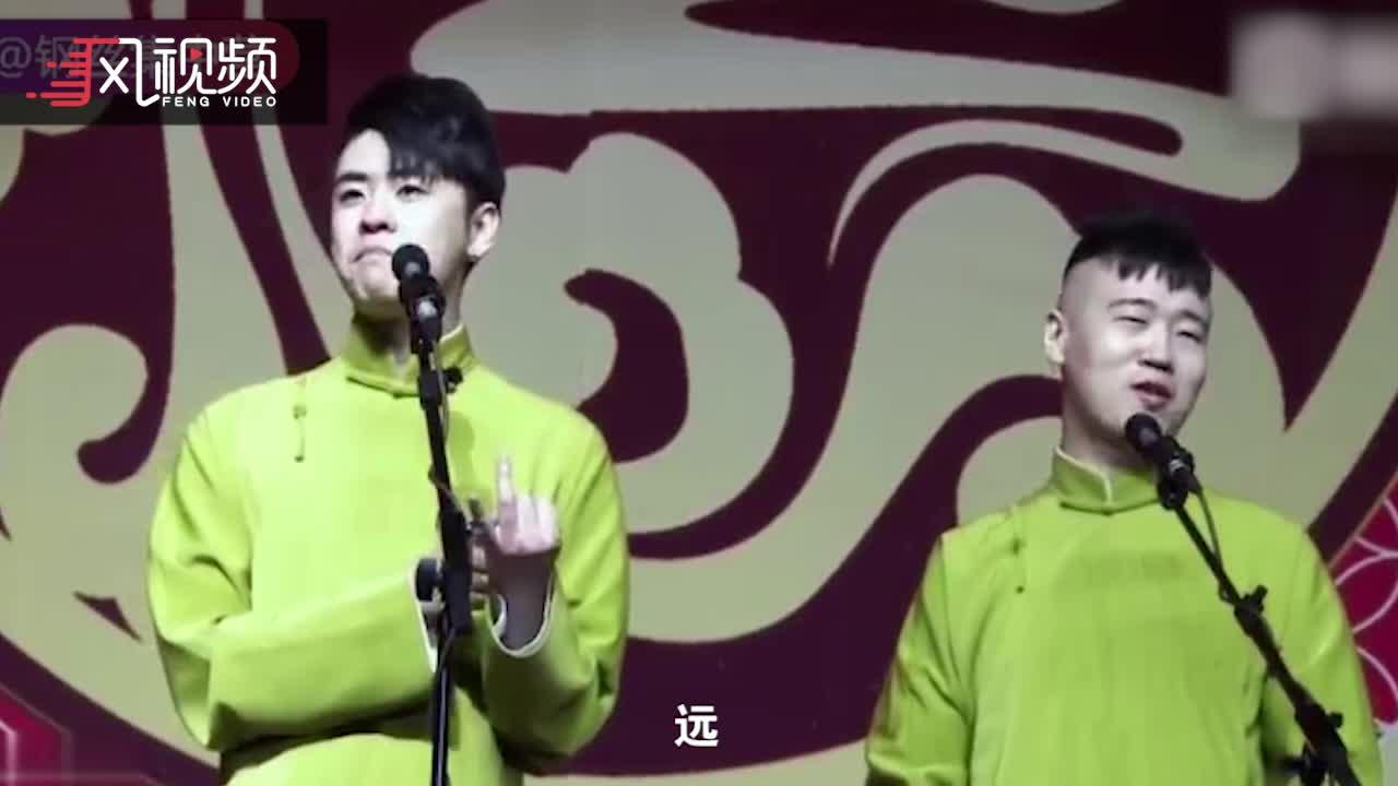 官媒痛批!德云社当红相声演员调侃汶川地震视频片段