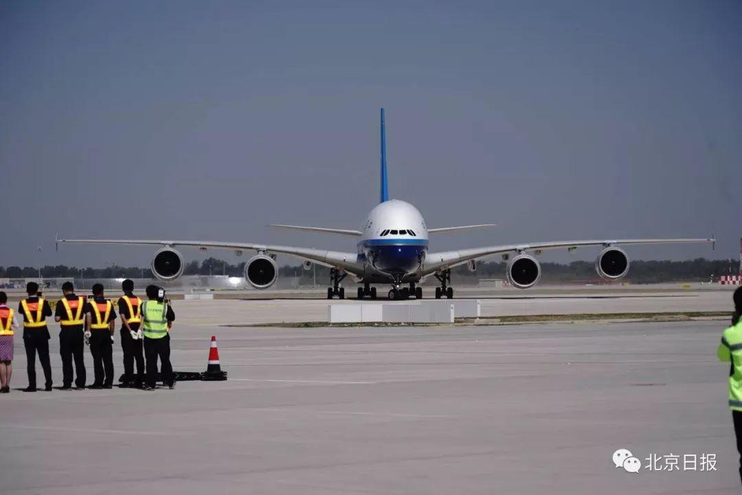 """北京大兴国际机场真机试飞首""""试""""成功"""
