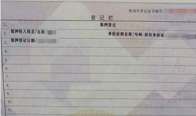 """摇号中签率创新低至2367:1 京牌""""租赁""""生意火爆"""