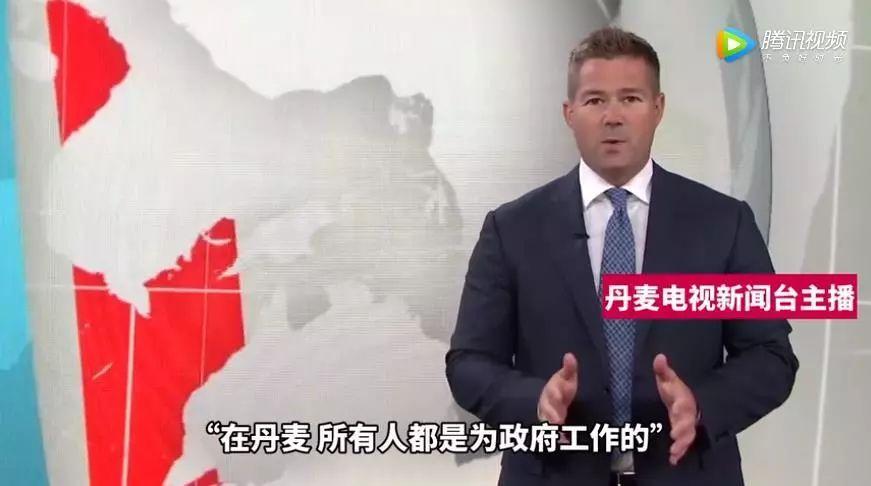 """和中國女主播""""約架""""的美國女主播曾碰瓷丹麥被打臉"""