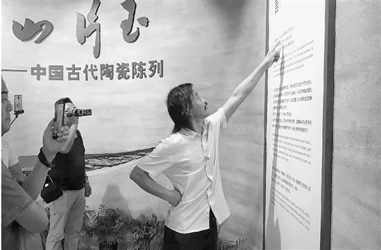 """""""流浪大师""""沈巍:最近月收入超10万 想在上海买房"""