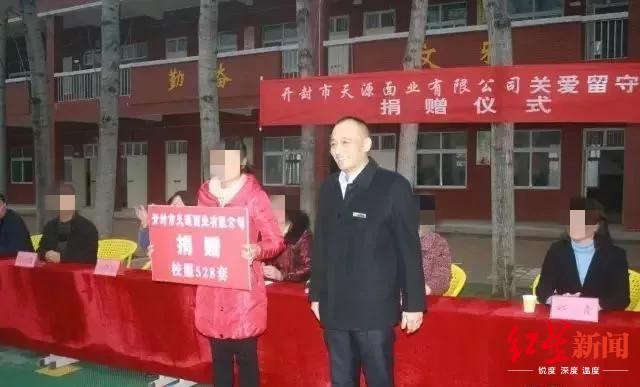 奸淫25名初中生的赵志勇被执行死刑 其企业资产上亿