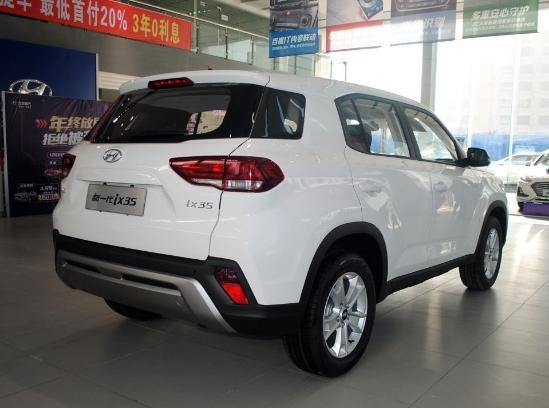 北京现代ix35最新报价2019款全系促销中.