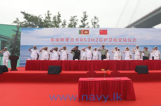 """斯里兰卡海军接收原中国海军""""铜陵""""舰"""