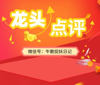 中国将主导量子密码标准制定
