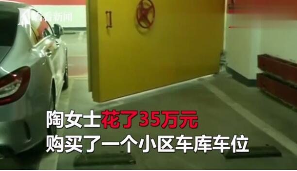 武汉一业主花35万买停车位 自行车都停不下