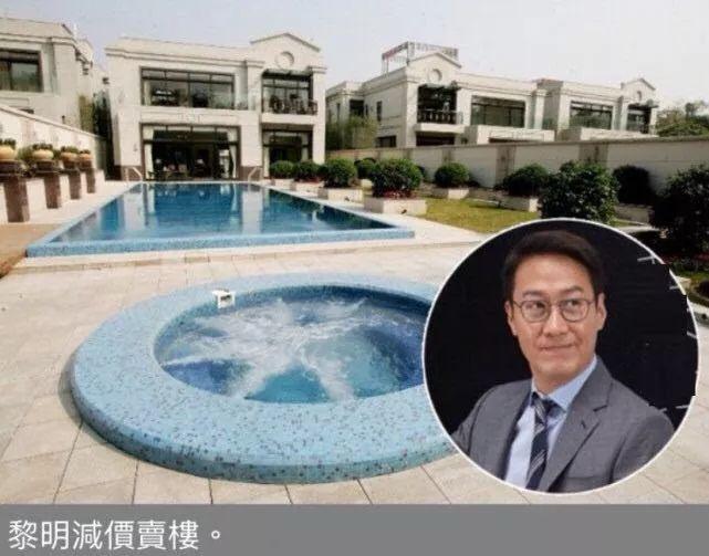 亏400万也要卖出豪宅,他活成了最惨天王?