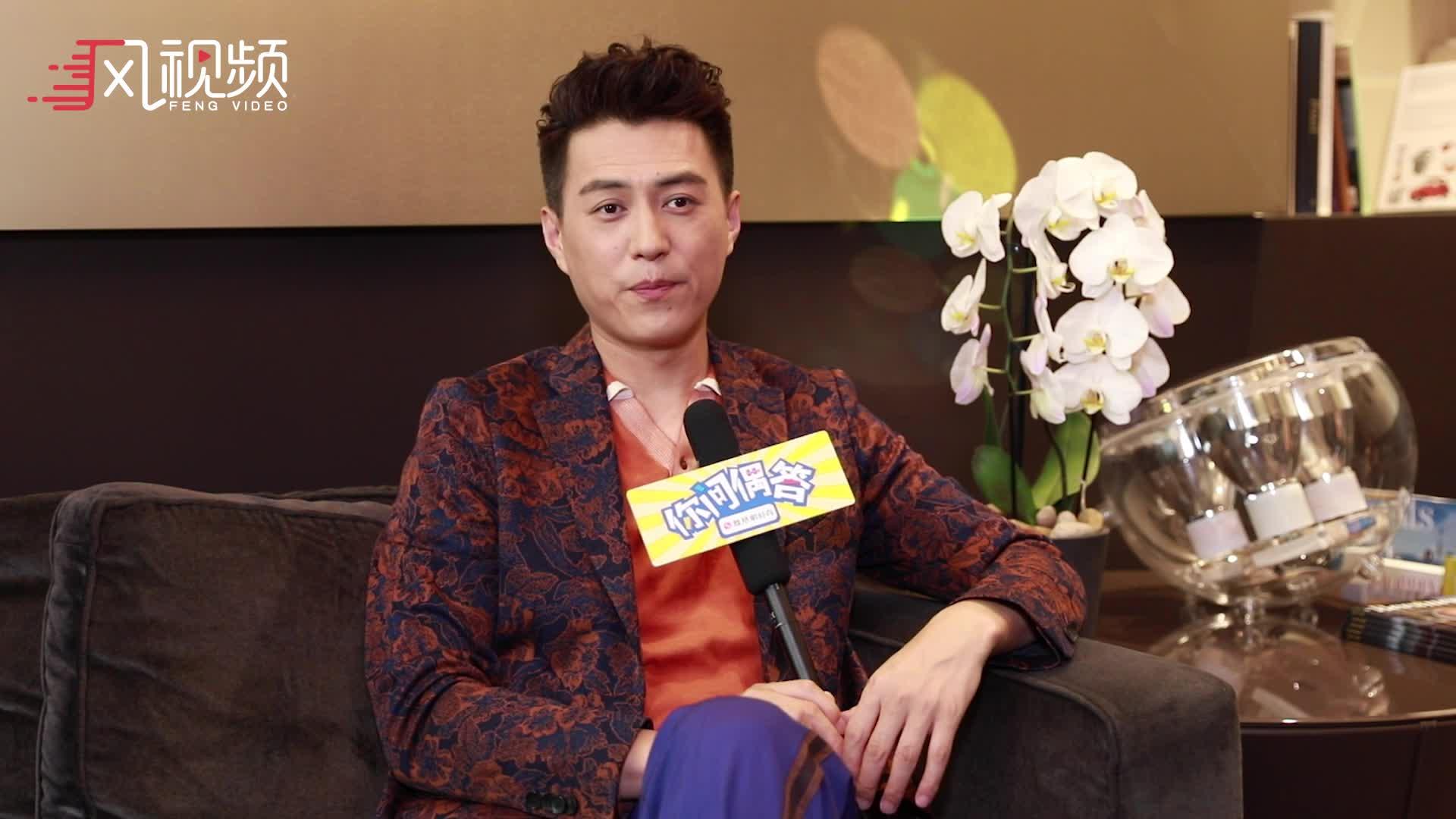 靳东:雨女无瓜是个啥?!