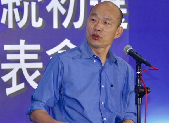 韩国瑜参加国民党2020大选政见发表会
