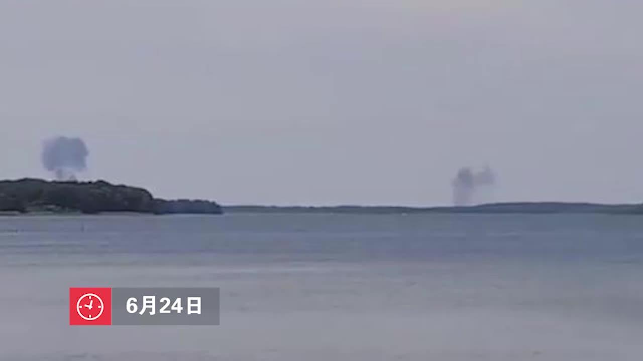 现场:2架台风战机在德国上空相撞后坠毁 两名飞行员弹射