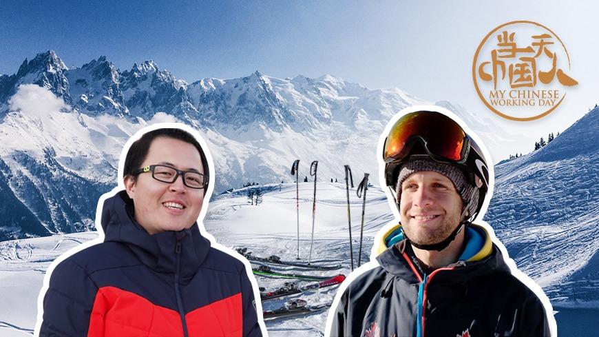 视见 | 英国小哥体验崇礼滑雪职业教练的一天