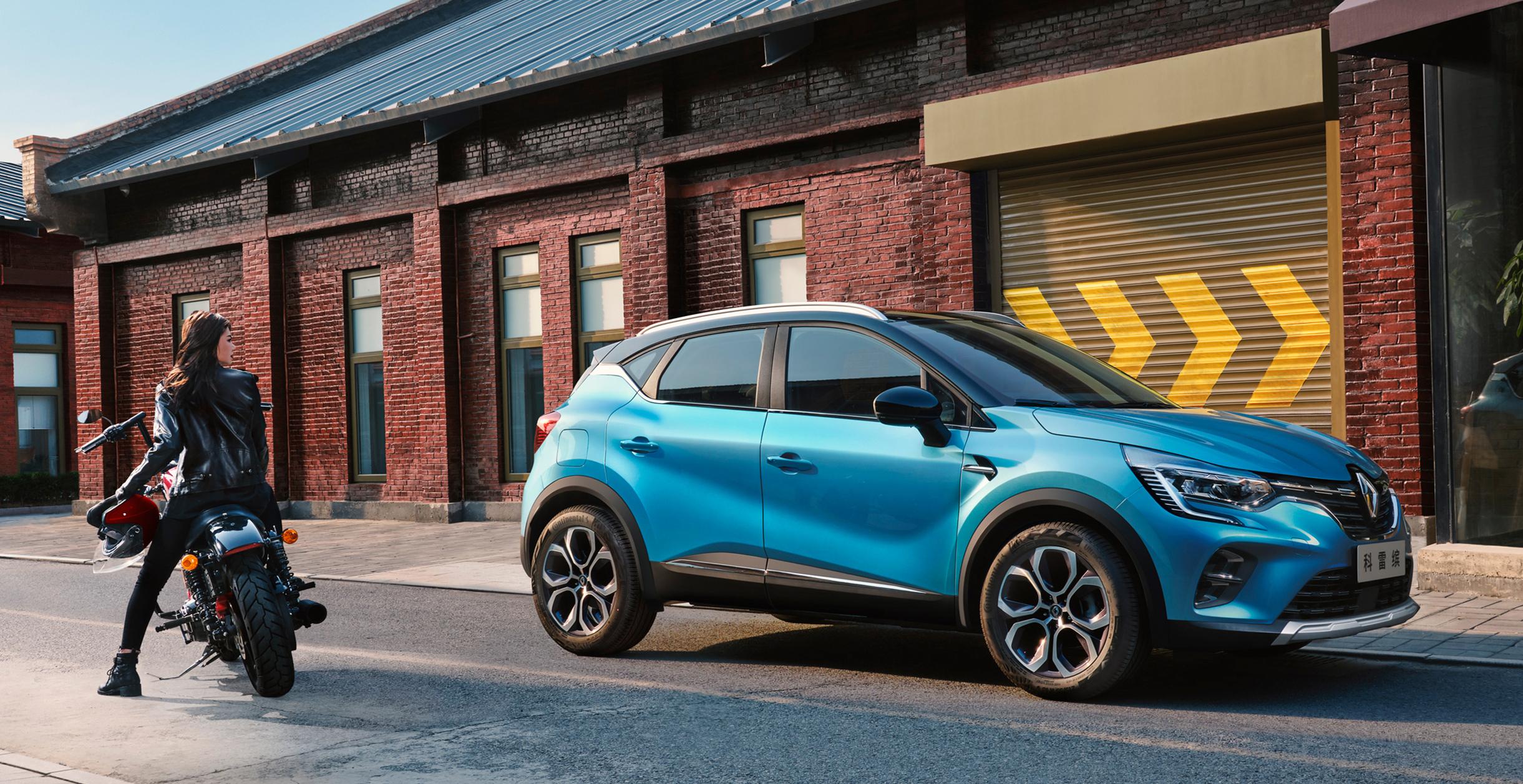 东风雷诺推出全新SUV科雷缤 全球同步首发