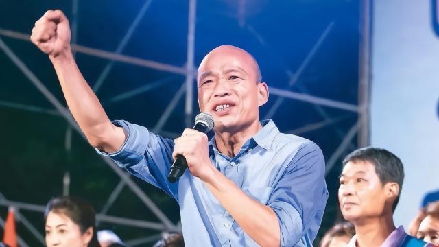 韩国瑜赢得2020国民党初选!大幅领先郭台铭