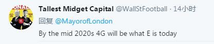 到2020中期,4g相当于今天的e.jpg