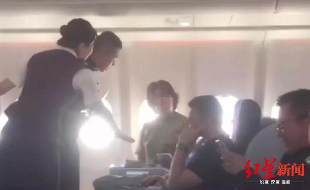 大闹机舱女子否认是局长妻子传言,她到底是谁?