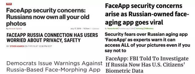 俄罗斯出了款风靡西方的手机APP,把美国一群政客吓坏了