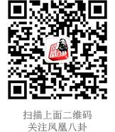 """""""槿汐姑姑""""孫茜大換裝 """"鞭痕""""累累惹粉絲心疼"""