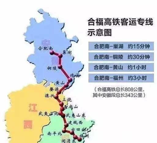 高铁泾县北站_沪昆高铁年底全线开通 13条高铁过境江西 哪条经过你家_凤凰江西