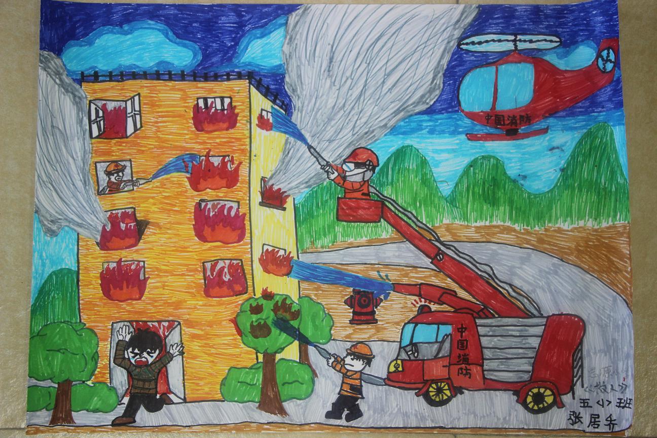 """保亭大队联合教育局开展""""我是小小消防员""""绘画作文活动"""