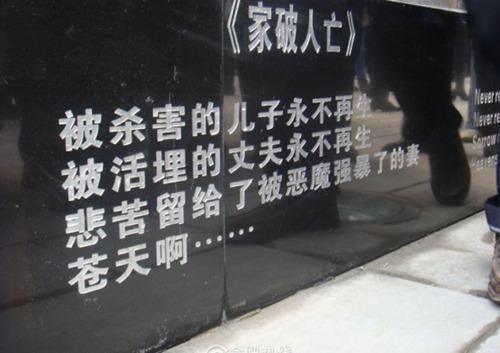 军事资讯_江苏文化日历 | 南京大屠杀为何到1985年才广为人知_江苏频道_凤凰网