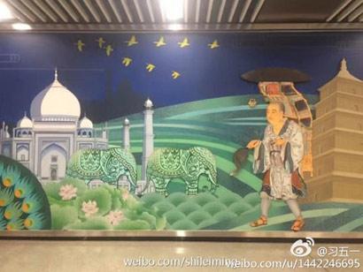 财经资讯_大雁塔地铁壁画有问题:泰姬陵与玄奘西行的佛教有关?_凤凰佛教