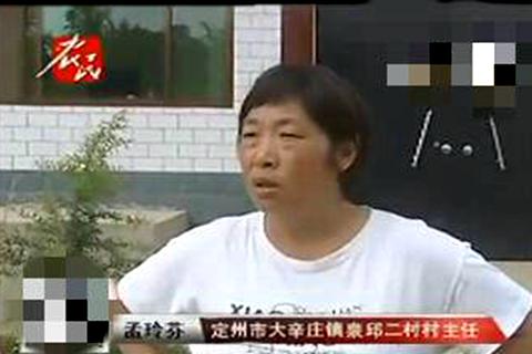 中国权贵敲诈观察:河北邯郸一村官恶势力团伙欺压百姓 村民维权遭暴打