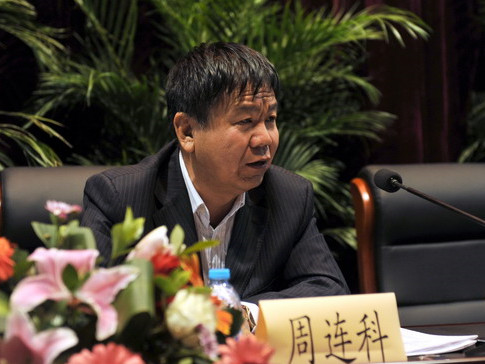 辽宁政协原常委退休前的疯狂:突击调整25名官员