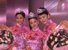 2003中华小姐环球大赛总决赛
